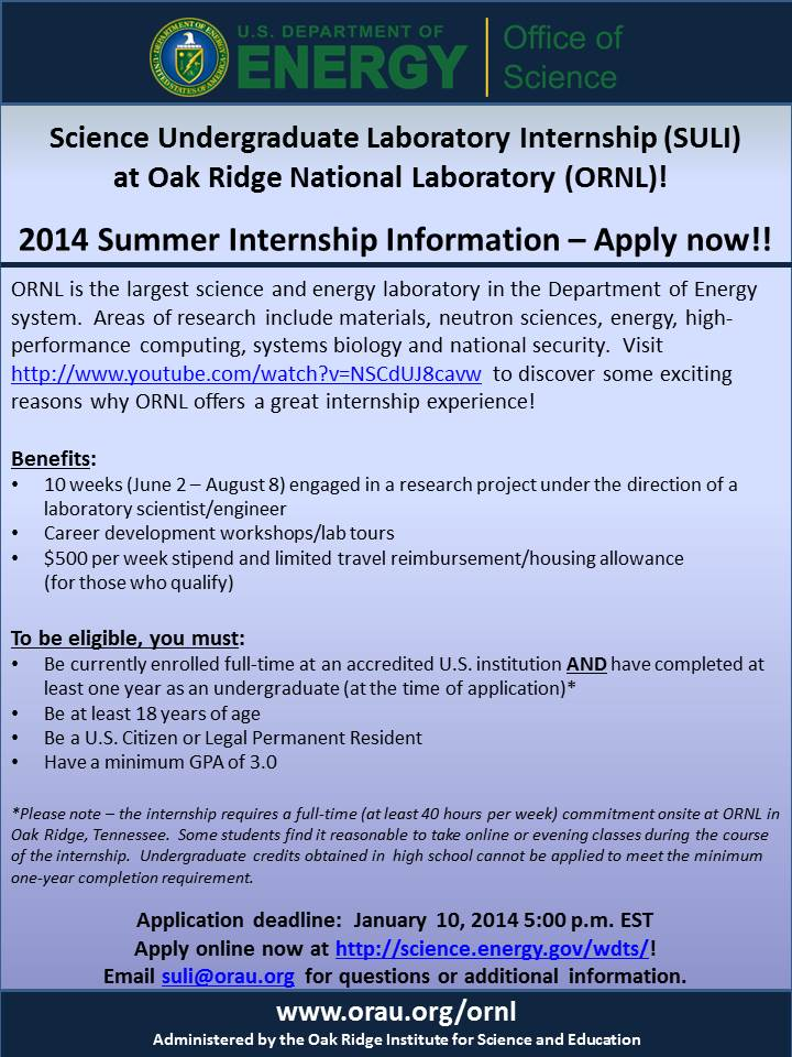 Internship/Job Announcements 2013 | OASA