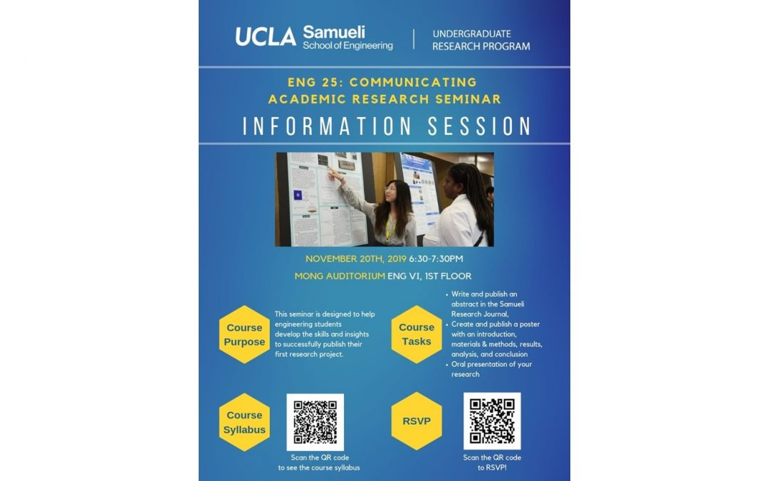 ENG 25 Info Session Flyer
