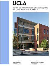 HSSEAS Annoucncement 2008-2009